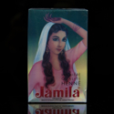 Picture of Jamila Henna Powder 100g Box (2017)